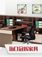 优捷B2B网站推广平台